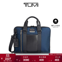 TUMI/途明Alpha Bravo系列材质拼接设计简约商务男士手提电脑包公文包