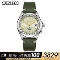 SEIKO 精工 PROSPEX系列 SPB123J1 复古米盘皮带机械男表