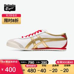 Onitsuka Tiger鬼塚虎男女鞋运动休闲鞋经典MEXICO 66 METALLIC PACK 白色-102 42.5 *3件