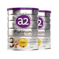 a2 艾尔 Platinum 白金版 幼儿配方奶粉 3段 900g 2罐