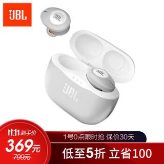 JBL TUNE120TWS 真无线蓝牙耳机 入耳式运动耳机 通用苹果华为小米安卓手机 双耳通话 玉石白