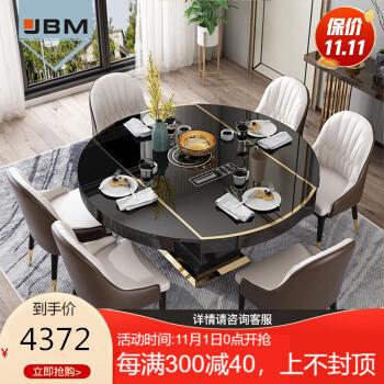 集百木 现代餐桌椅伸缩餐桌 (带电磁炉+4椅)