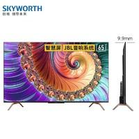 Skyworth 创维 65A11 液晶电视 65英寸