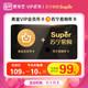 最后一天:爱奇艺黄金会员VIP年卡+苏宁易购Super会员年卡 99元/年(需用券)