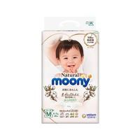 Natural Moony 尤妮佳 皇家系列 婴儿纸尿裤 M46 *3件