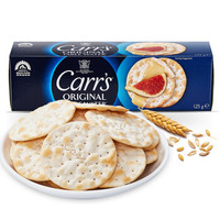 Mcvitie's 麦维他卡氏(Carr's)全麦原味饼干 125g  *21件