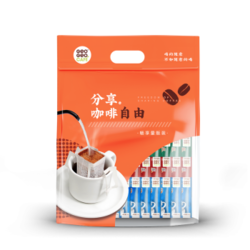 GEOGEOCAFÉ 吉意欧 滤泡式挂耳咖啡粉 8g*50袋 *2件 +凑单品