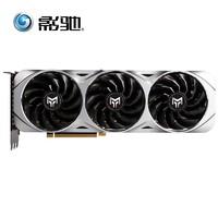 Galaxy 影驰 GeForce RTX3090金属大师 OC 显卡 24GB