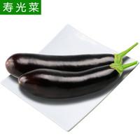 山东寿光蔬菜 家美舒达 长茄 约1kg 茄子 寿光菜 火锅食材 产地直供 新鲜蔬菜 *10件
