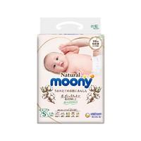 moony 皇家系列 通用纸尿裤 S58片