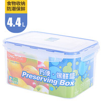LONGSTAR 龙士达LK-2018 微波炉饭盒保鲜盒 4.4L *4件