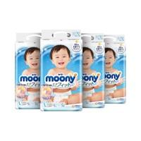 moony 婴儿纸尿裤 L54*4+moony 男宝宝裤型纸尿裤 L44*1