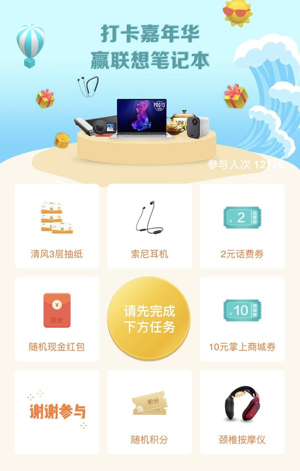 招商银行 11月优惠合集(11月13日更新)