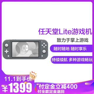 任天堂Switch 掌上游戏机便携 Switch Lite主机 灰色