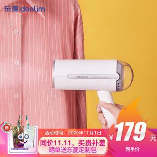 东菱 Donlim 挂烫机家用 熨斗 迷你烫衣机 手持蒸汽熨烫机 烫衣机 差旅便携 DL-1022(软白甜) *3件