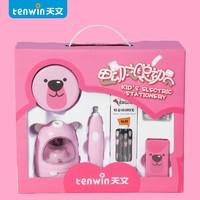 TEN-WIN 天文 8097 电动文具总动员 文具套装