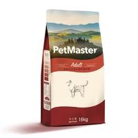 PetMaster 佩玛思特 中大型成犬狗粮 15kg
