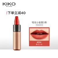意大利进口 KIKO口红 中国定制色 哑光小金管3系口红334丝绒哑光3g *3件