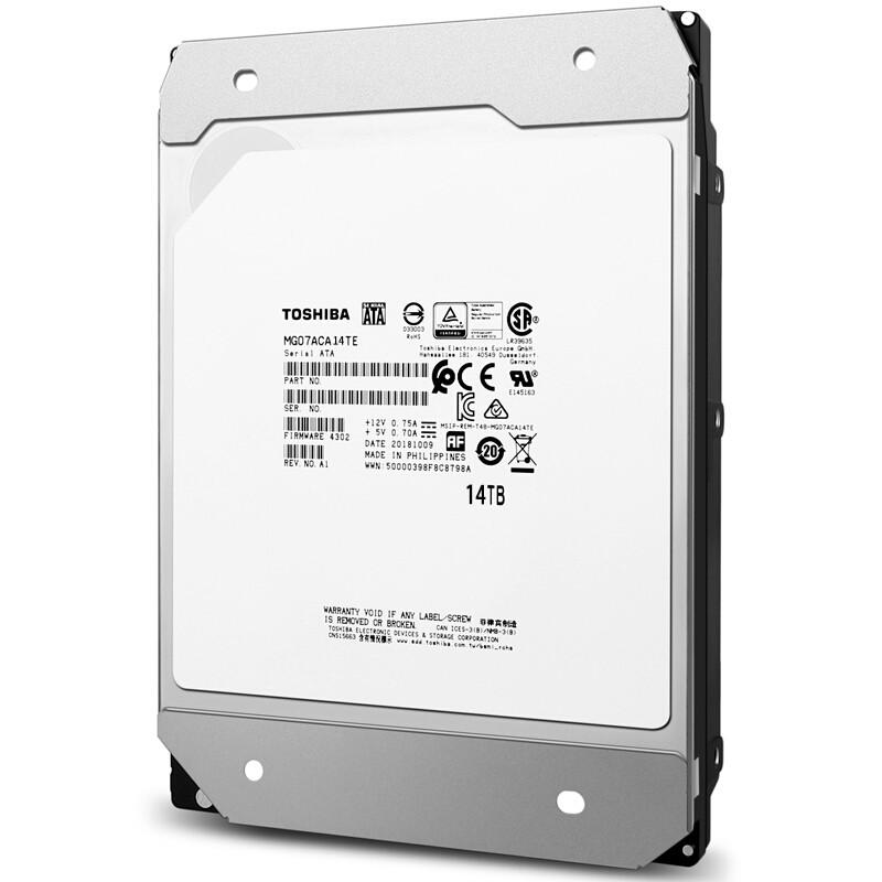 TOSHIBA 东芝 MG07ACA14TE 4TB 7200转 256M SATA 企业级硬盘