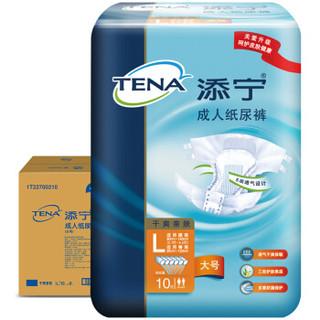 TENA 添宁 成人纸尿裤 L号 80片 *2件