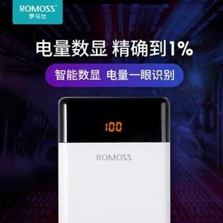 ROMOSS 罗马仕 LT20 移动电源 20000毫安 *5件