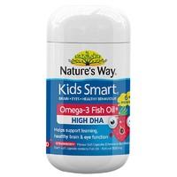 澳萃维/佳思敏草莓味爆浆鱼油儿童DHA咀嚼丸 50粒/瓶装 原装进口 6个月以上 *4件