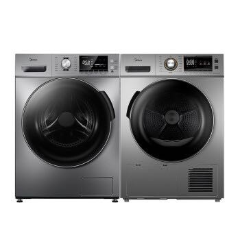Midea 美的 MG100A5+H03Y 热泵 洗烘套装