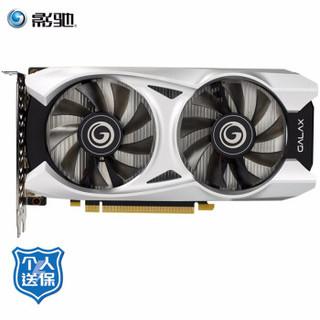 影驰(Galaxy)GeForce GTX1650 Ultra 大将 OC 4G/128bit/GDDR6/ 电竞游戏显卡