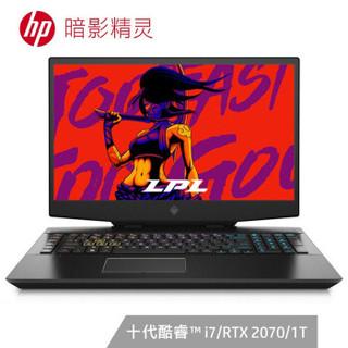 HP 惠普 暗影精灵6 Plus 17.3英寸游戏本((i7-10870H、16G、1T、RTX2070 8G、144Hz)