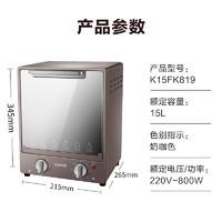 SUPOR 苏泊尔 苏泊尔 (SUPOR )家用迷你立式 光波加热 15L镜面奶咖色 电烤箱 K15FK819