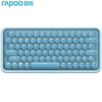Rapoo 雷柏 ralemo Pre 5 无线蓝牙机械键盘 蓝色 青轴