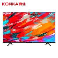 KONKA 康佳 55G10S 55英寸 4K液晶电视 黑色