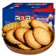 阳美土气 日式海盐味小圆饼干 11包 7.9元包邮(需用券)