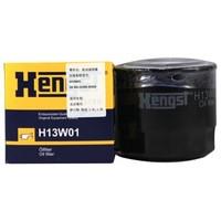 漢格斯特 Hengst H13W01 機油濾清器 適配韓系