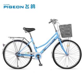 FLYING PIGEON 飞鸽 K300 自行车
