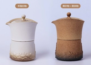 THE PALACE MUSEUM 故宫博物院 快客茶杯 2个装