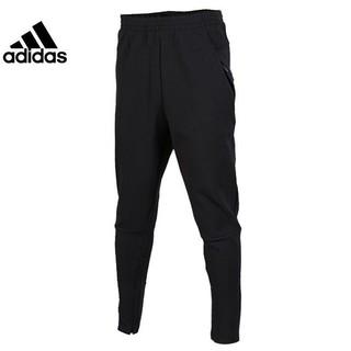 百亿补贴 : adidas 阿迪达斯 ZNE PANT 2 BR6816 男子针织长裤
