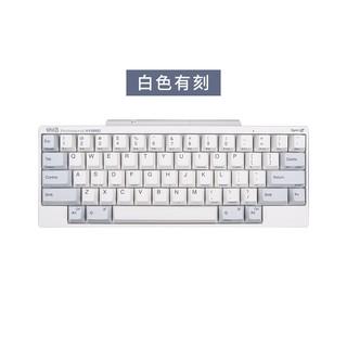 HHKB Professional HYBRID Type-S 双模静音版键盘