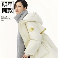 鸭鸭 DSH06B006O 时尚女款白色派克服羽绒服