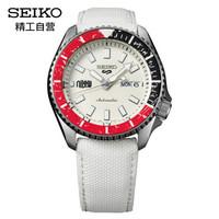 京东PLUS会员:SEIKO 精工 × 街霸5 合作限定款 SRPF19K1 RYU 隆 男士机械手表