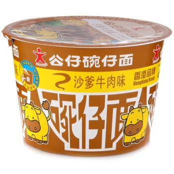 公仔面 方便面 沙爹牛肉味大桶碗仔泡面 83g*12 *3件 +凑单品