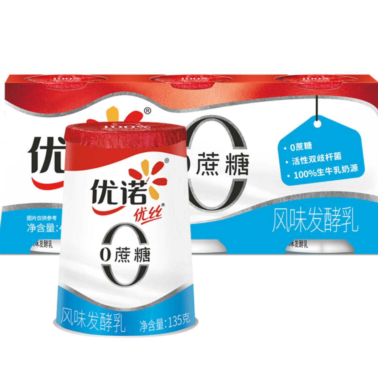 优诺 0蔗糖零添加糖 原味酸奶 135g*3杯