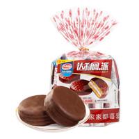 聚划算百亿补贴:达利园 巧克力派 300g