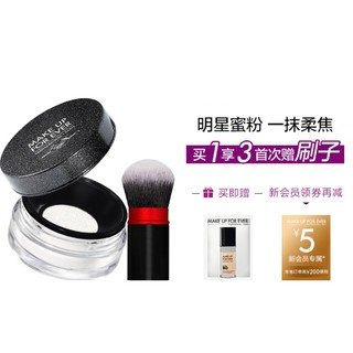 品质好东西 : MAKE UP FOR EVER 玫珂菲 清晰无痕蜜粉 8.5g(赠HD粉底液1ml+散粉刷)