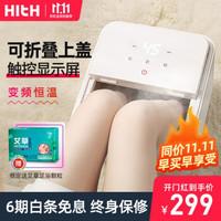 【年度新品】Hith泡脚桶足浴盆家用自动加热恒温洗脚盆全触控屏可定时电动按摩小米X2同款 触控款H2【揉捏按摩】