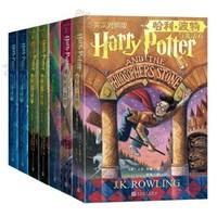 《哈利·波特全集》英汉对照版(套装共7册)