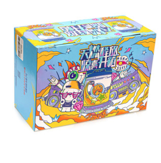 FIRMUS 飞鹤 星飞帆系列 儿童奶粉 定制礼盒装 国行版 4段 700g*4罐