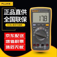 福禄克(FLUKE)17B+数字万用表 掌上型多用表电容频率温度仪器仪表