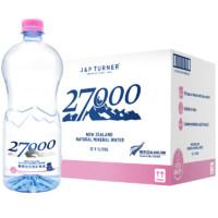 新西蘭原裝進口 27000 天然飲用水 天然礦泉水(適合嬰幼兒)1L*12瓶 整箱裝 *5件
