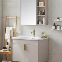 HUIDA 惠达 1569-80 铝合金浴室柜
